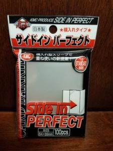 KMC Perfect Size Sleeve - Side In Clear 100 count